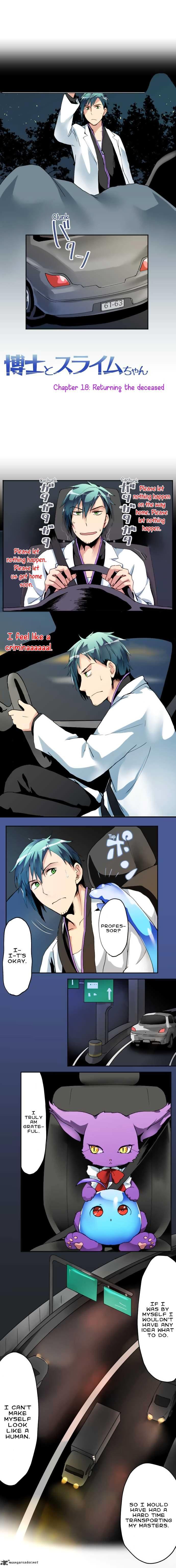 Hakase to Suraimu-chan 18 Page 2