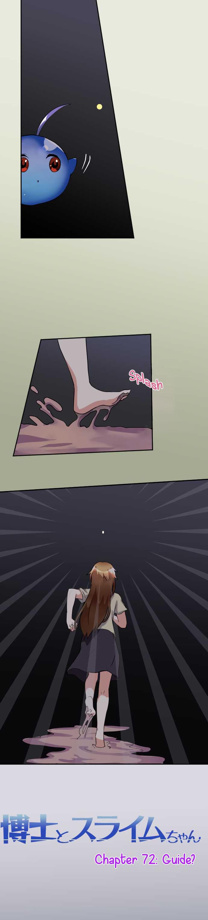 Hakase to Suraimu-chan 72 Page 2