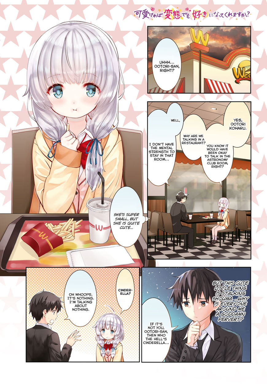 Kawaiikereba Hentai demo Suki ni Natte Kuremasu ka? 13 Page 1