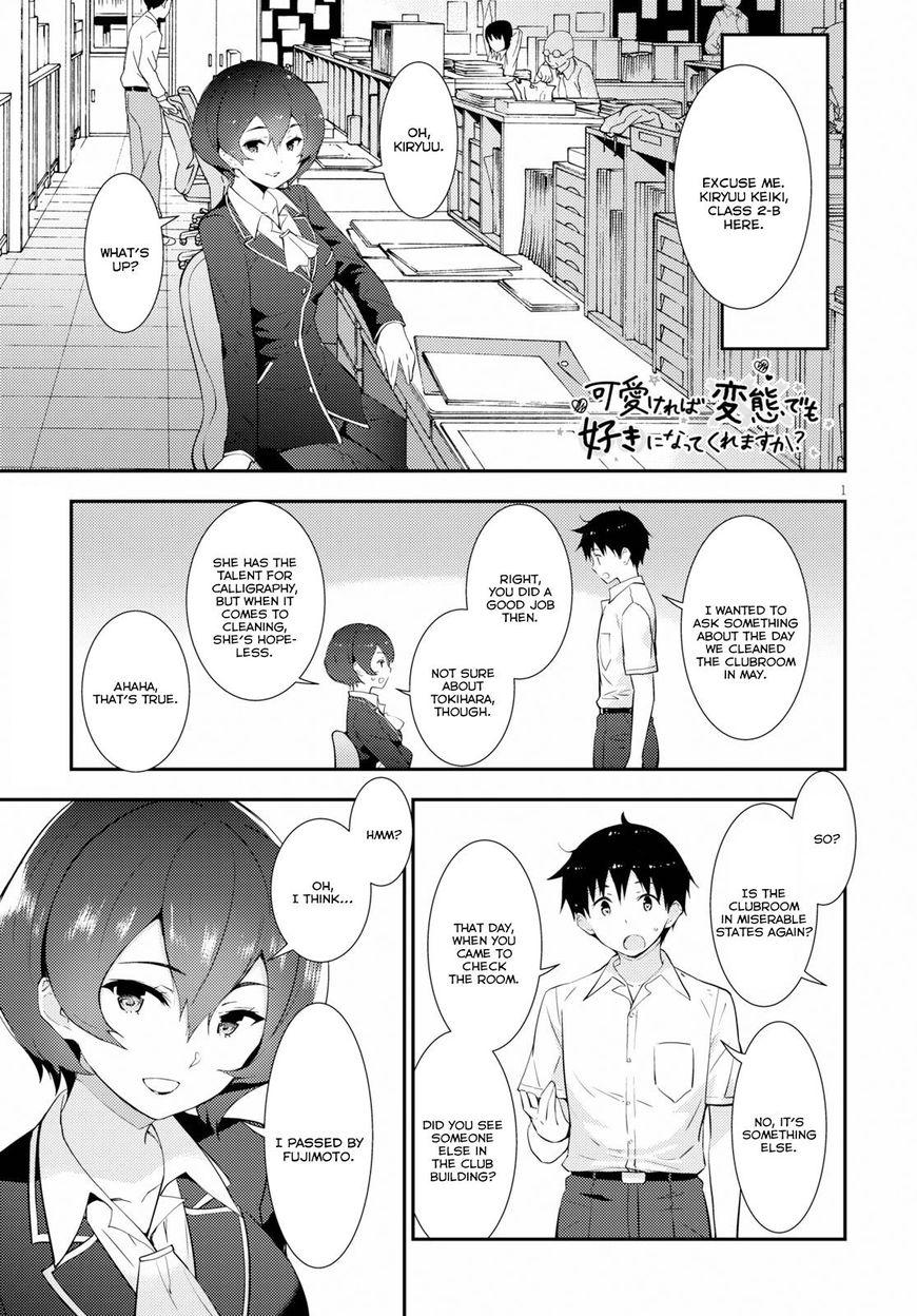 Kawaiikereba Hentai demo Suki ni Natte Kuremasu ka? 15 Page 1