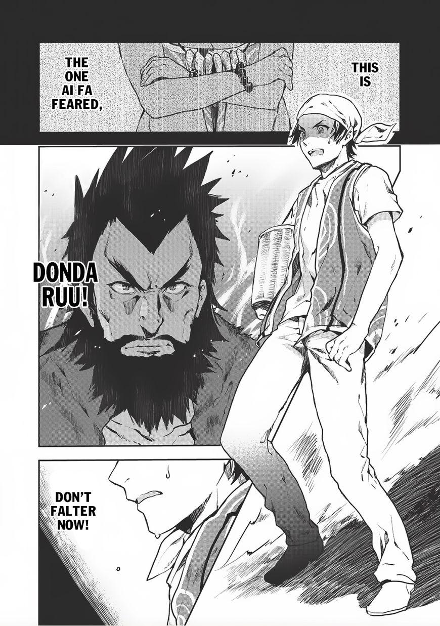 Isekai Ryouridou 7 Page 2