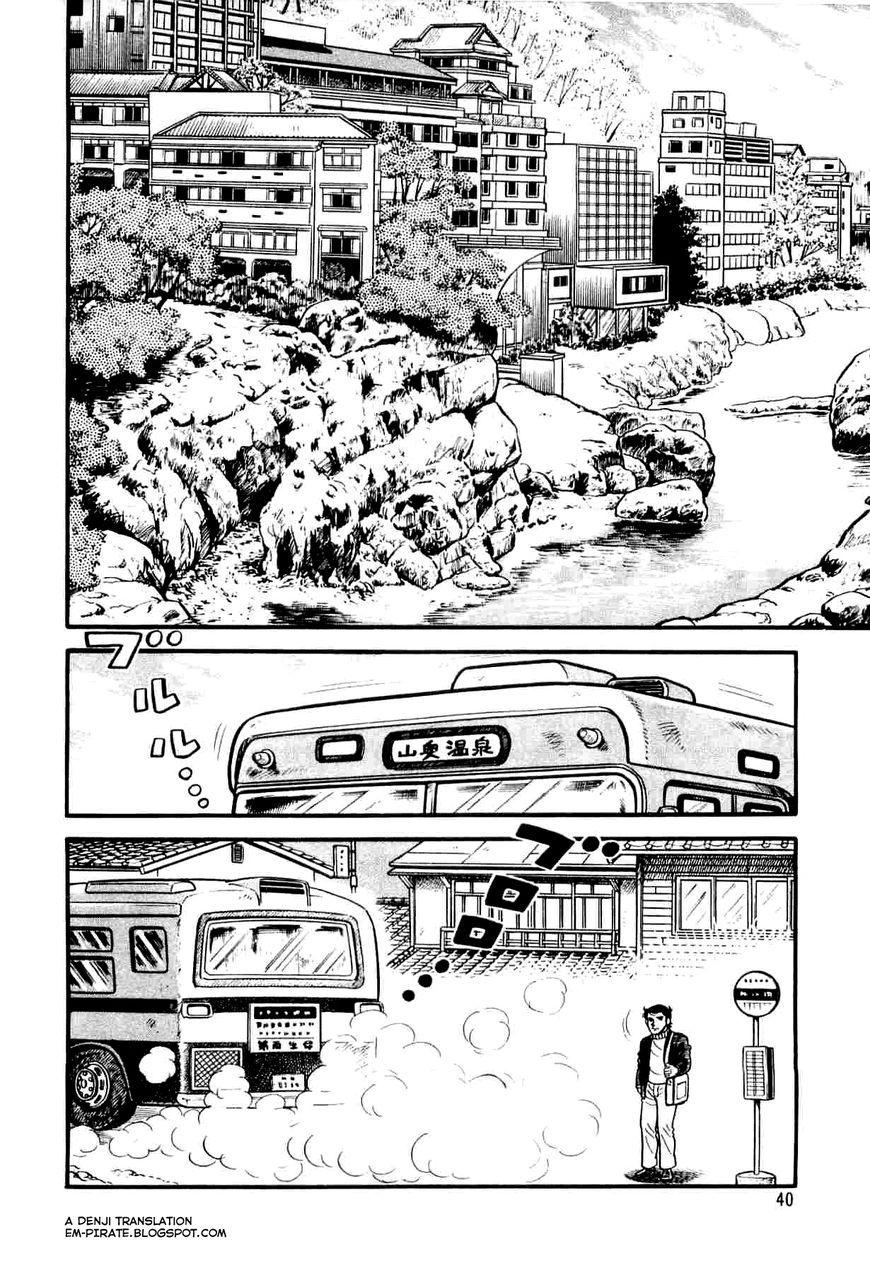 Janki Hokutosei 2 Page 2