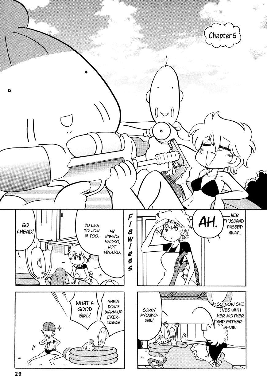 Dakara Miyoko Desu 5 Page 1