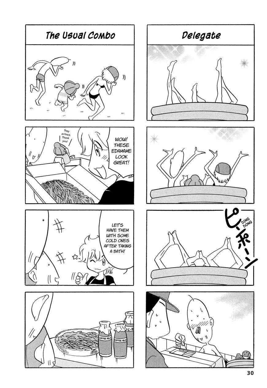 Dakara Miyoko Desu 5 Page 2