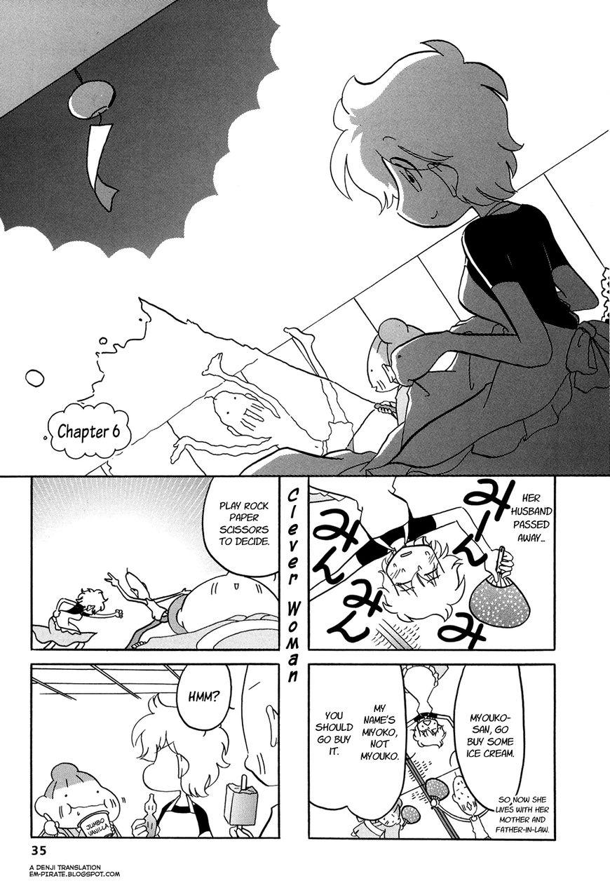 Dakara Miyoko Desu 6 Page 1