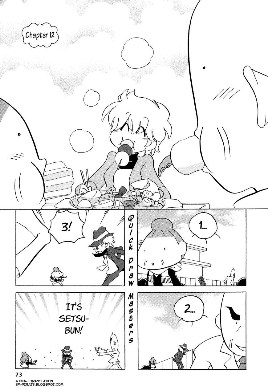 Dakara Miyoko Desu 12 Page 1