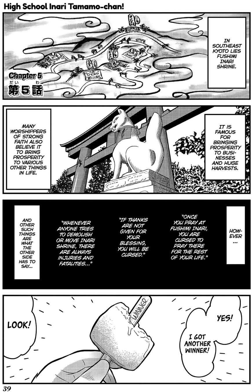 High School Inari Tamamo-chan! 5 Page 1
