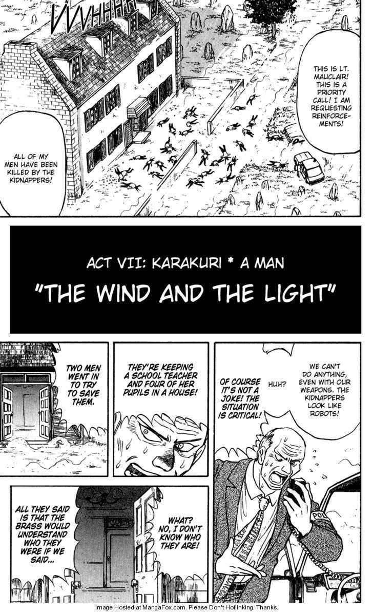 Karakuri Circus 5 Page 2
