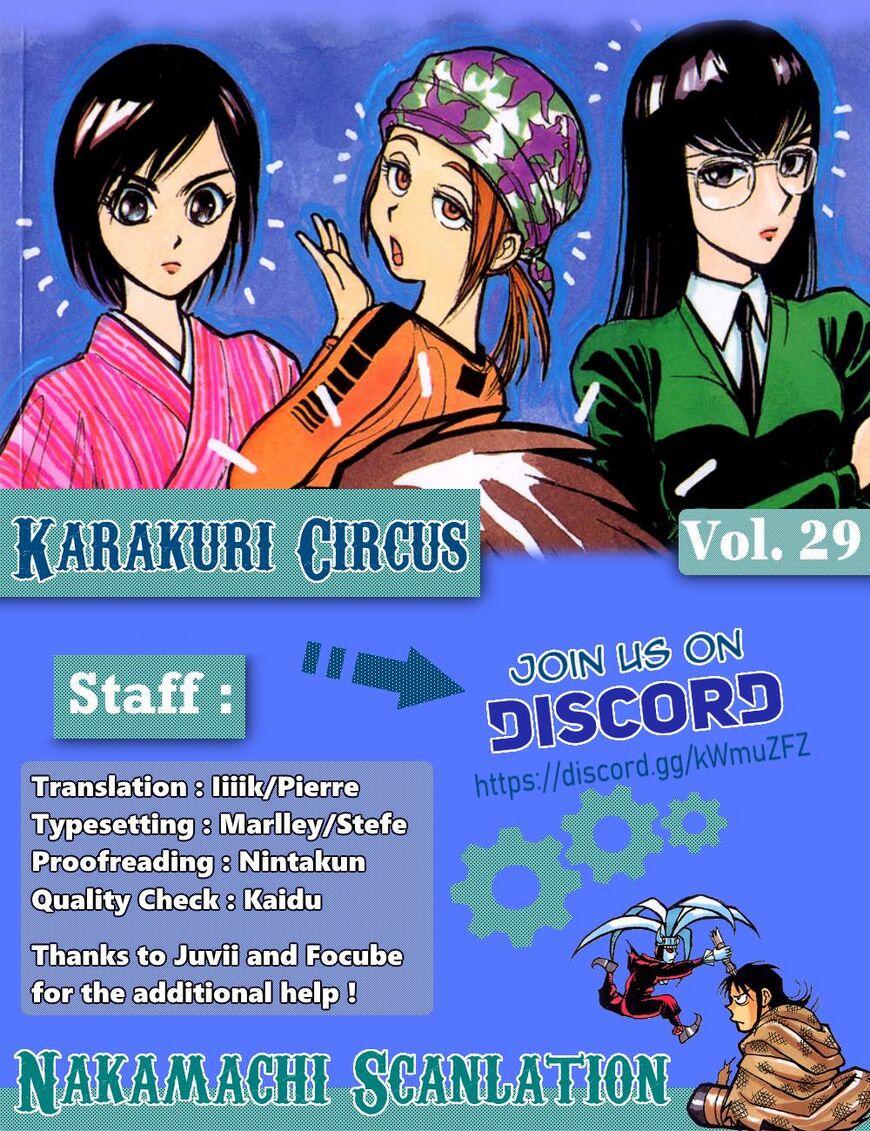 Karakuri Circus 285 Page 1