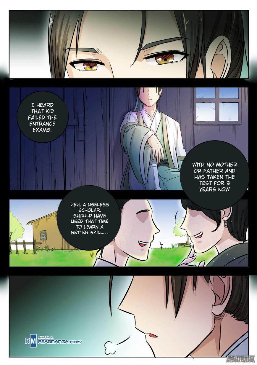 I Shall Seal the Heavens 1 Page 4