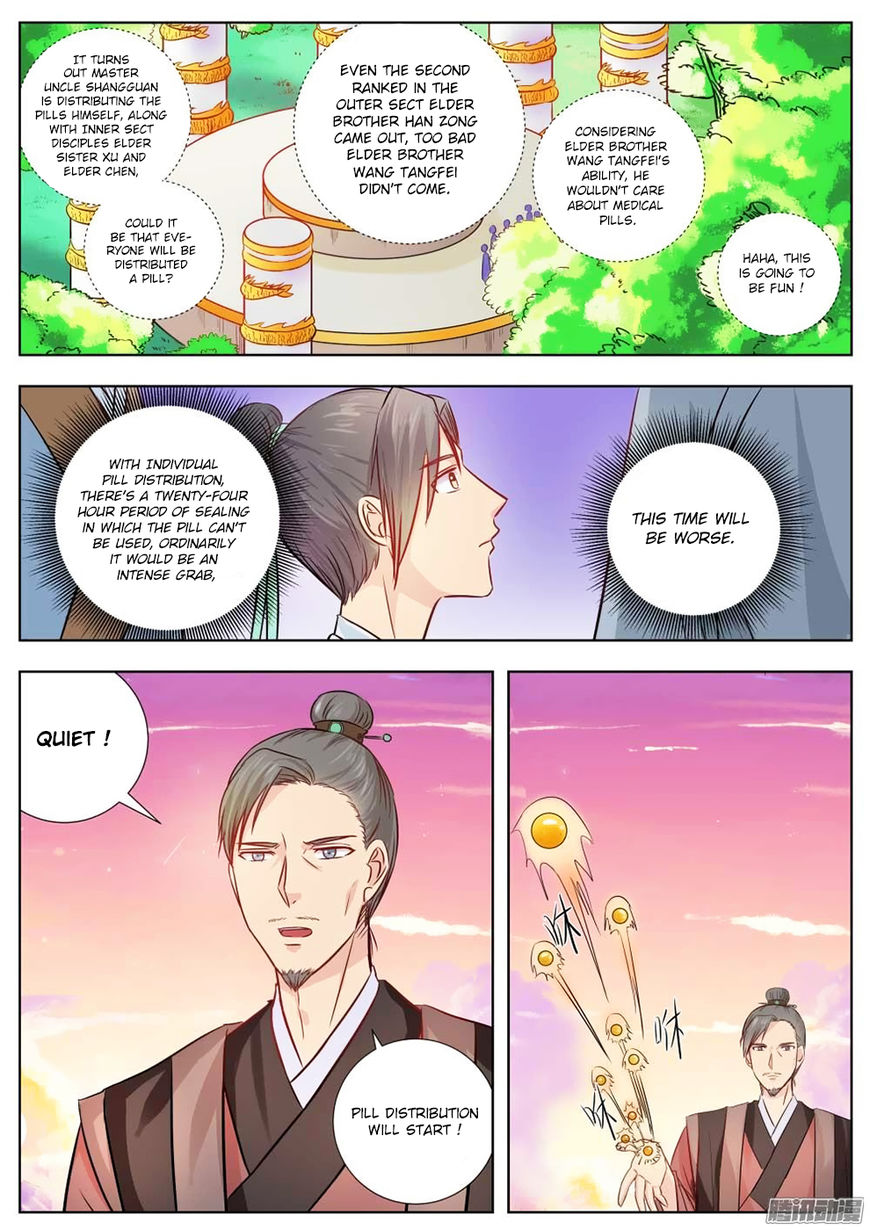 I Shall Seal the Heavens 5 Page 2