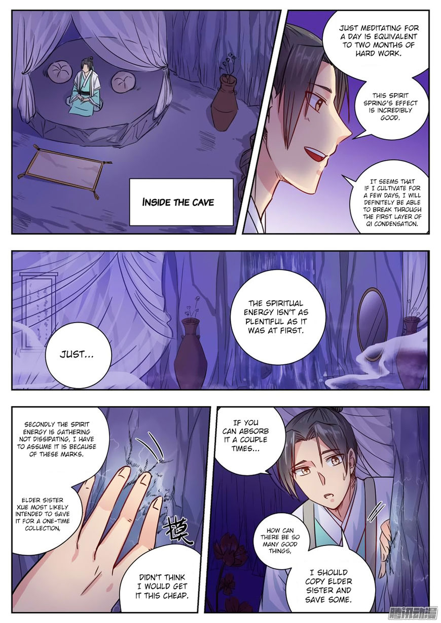 I Shall Seal the Heavens 6 Page 2