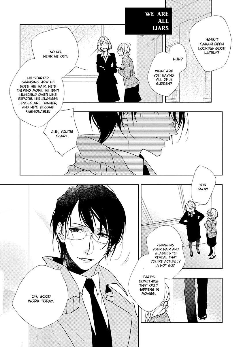 Bokura wa Minna Uso Bakari 2 Page 2