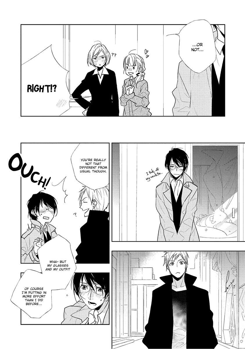 Bokura wa Minna Uso Bakari 2 Page 3