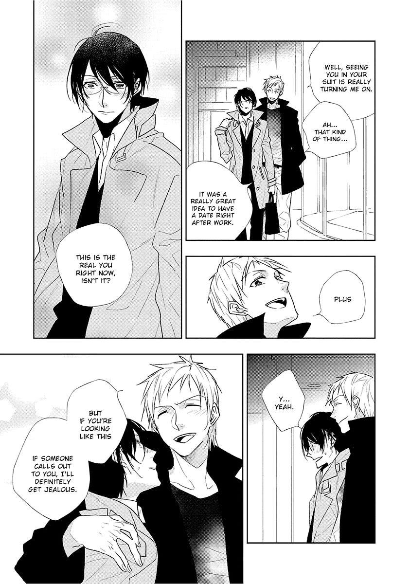 Bokura wa Minna Uso Bakari 2 Page 4