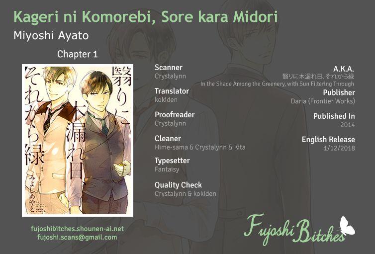 Kageri ni Komorebi, Sore kara Midori 1 Page 1