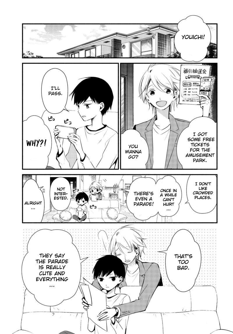 Sakazuki-san Chi no Gikyoudai 7 Page 1