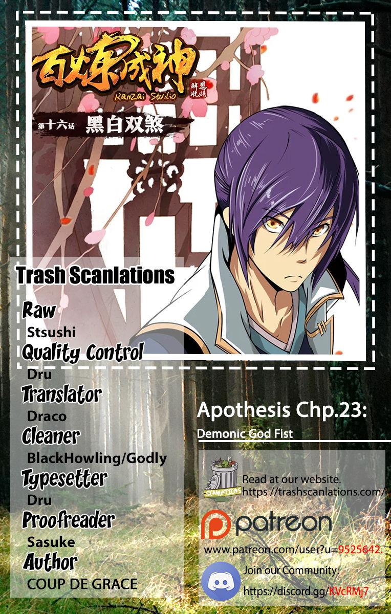 Apotheosis 23 Page 1