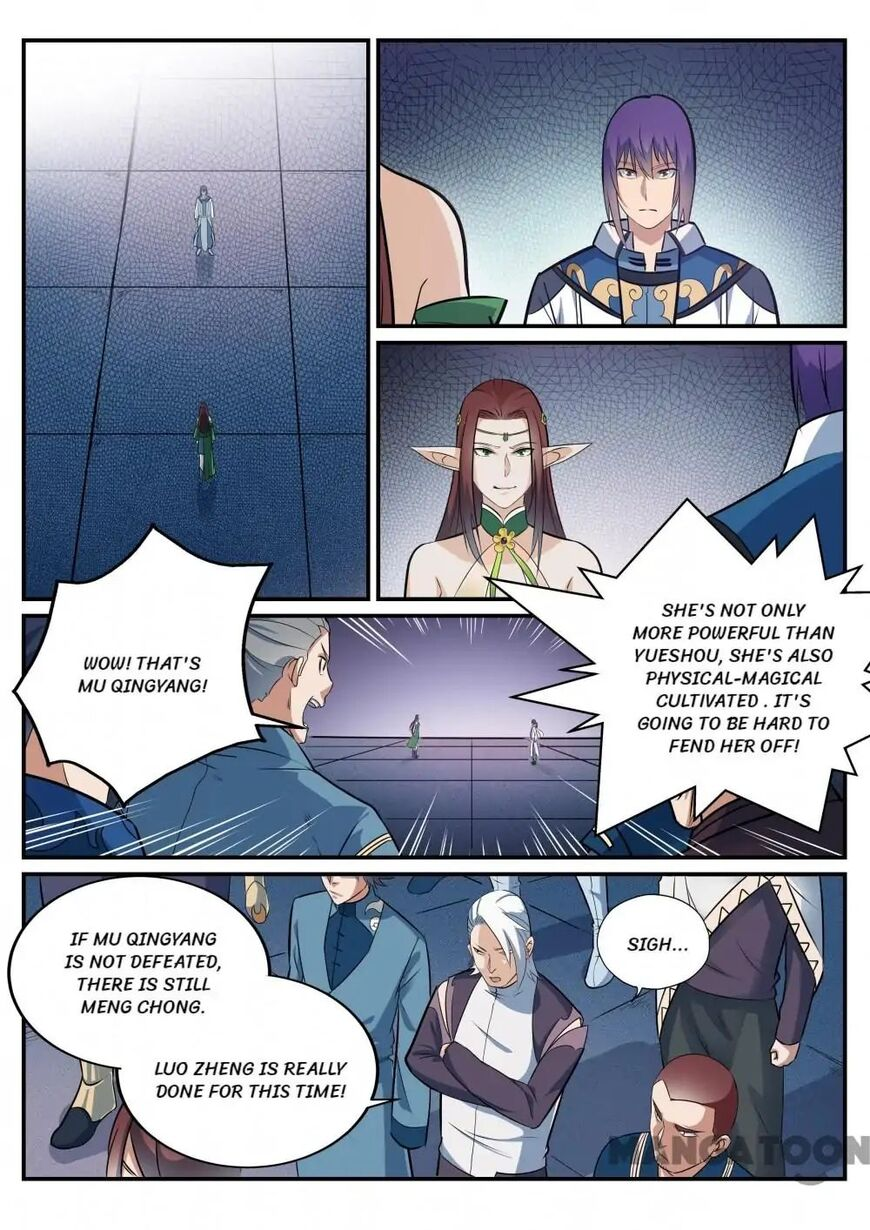 Apotheosis 262 Page 1