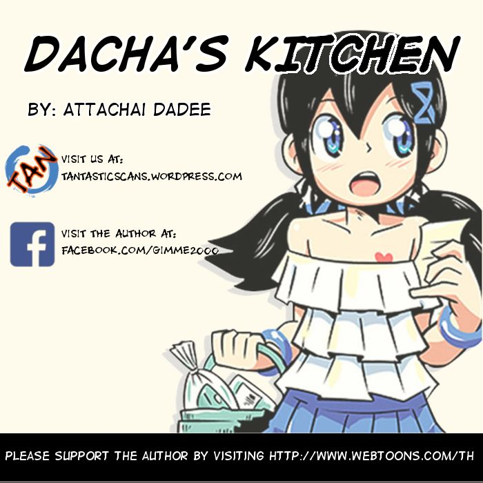 Dacha's Kitchen 12 Page 1
