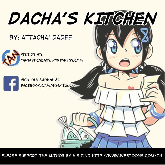 Dacha's Kitchen 12 Page 1