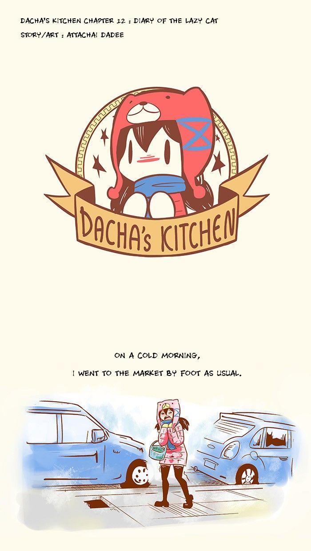 Dacha's Kitchen 12 Page 2