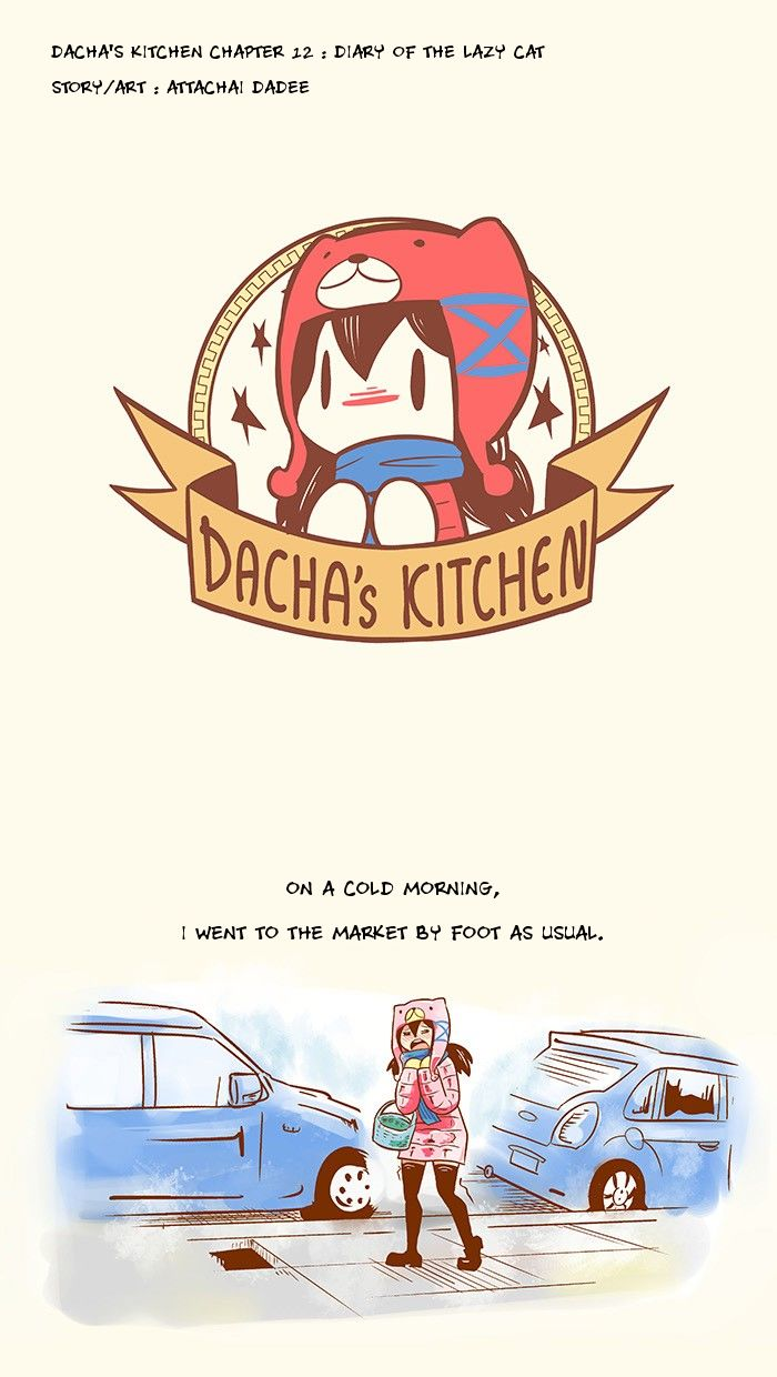 Dacha's Kitchen 12 Page 2
