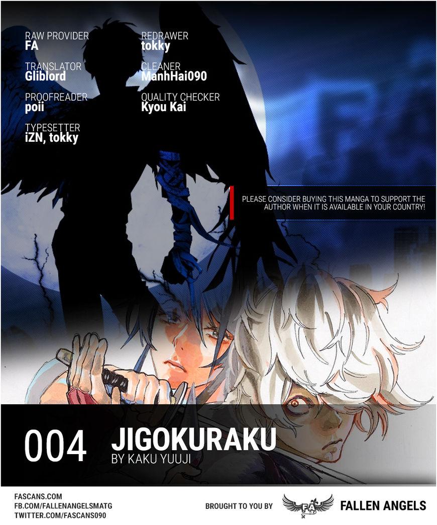 Jigokuraku (KAKU Yuuji) 4 Page 1