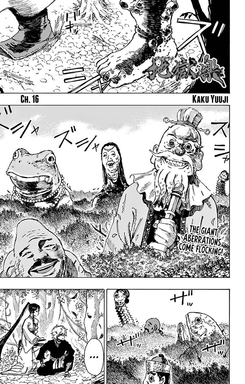 Jigokuraku (KAKU Yuuji) 16 Page 2