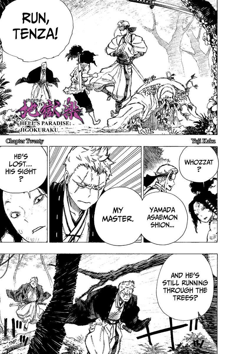 Jigokuraku (KAKU Yuuji) 20 Page 1