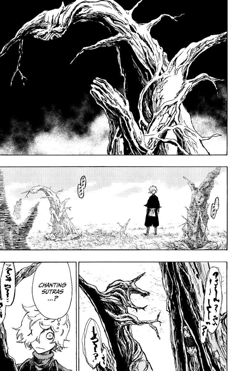 Jigokuraku (KAKU Yuuji) 23 Page 3