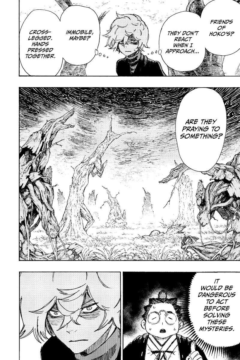 Jigokuraku (KAKU Yuuji) 23 Page 4