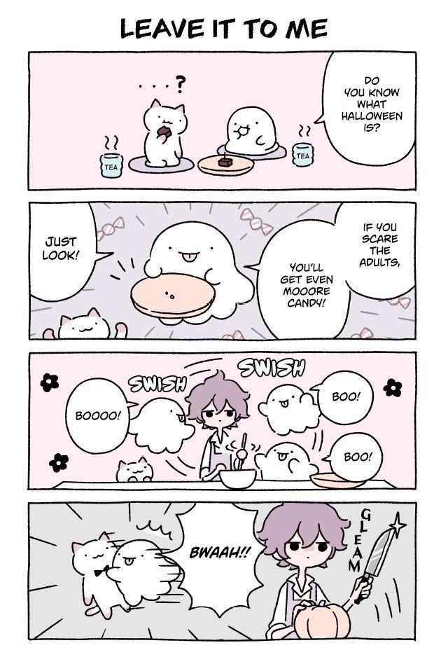 Fushigi Neko no Kyuu-chan 200 Page 1