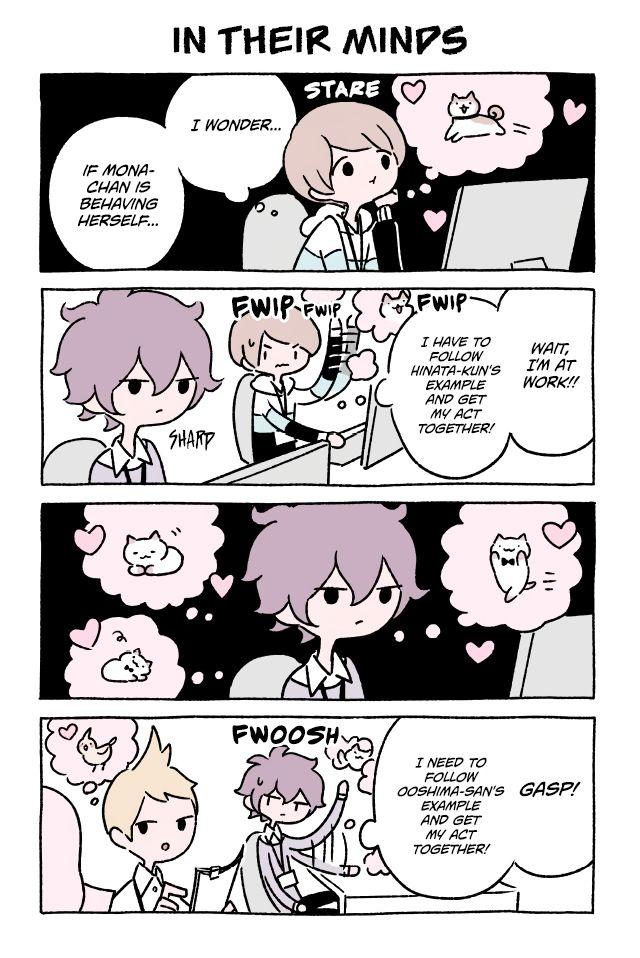 Fushigi Neko no Kyuu-chan 262 Page 1