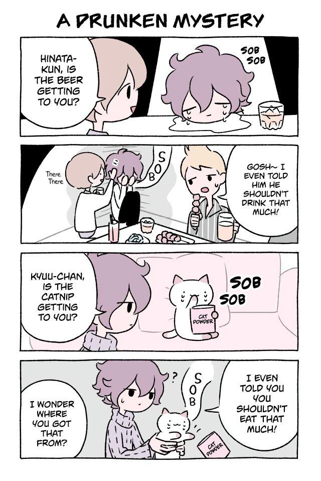 Fushigi Neko no Kyuu-chan 304 Page 1