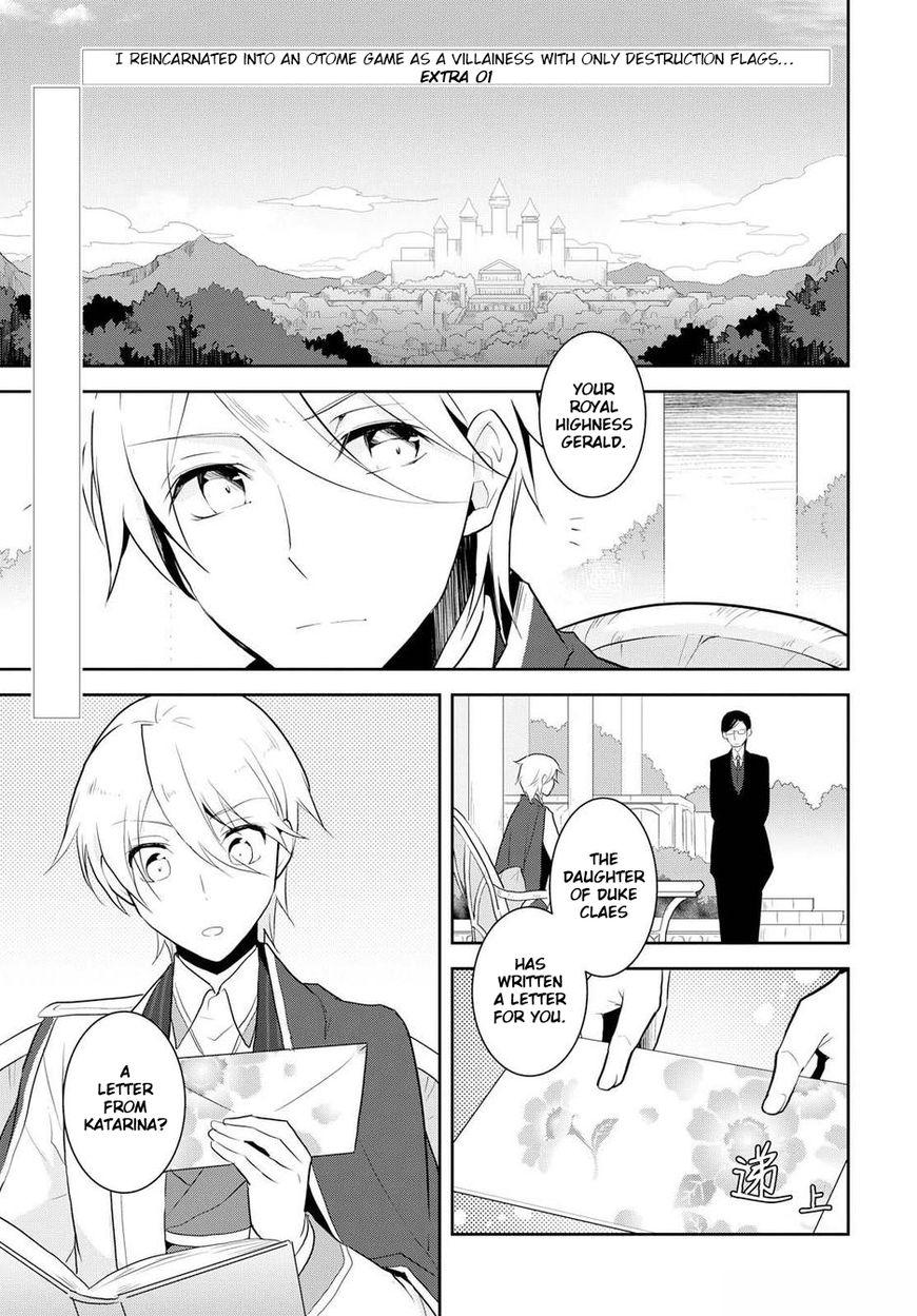 Otome Game no Hametsu Flag shika nai Akuyaku Reijou ni Tensei shite shimatta... 17.5 Page 1