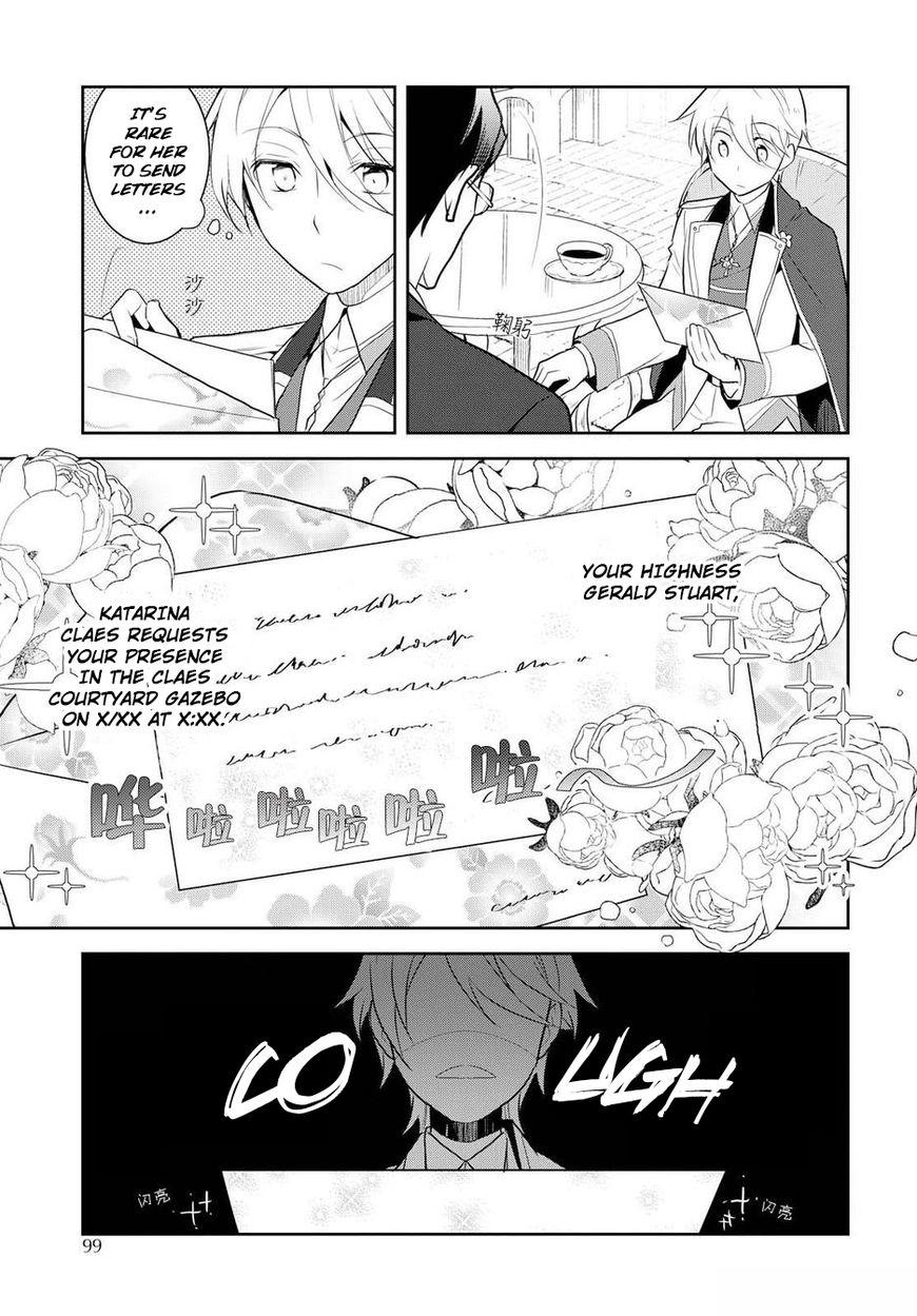 Otome Game no Hametsu Flag shika nai Akuyaku Reijou ni Tensei shite shimatta... 17.5 Page 3