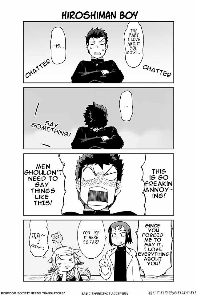 Manabi Ikiru wa Fuufu no tsutome 11 Page 1