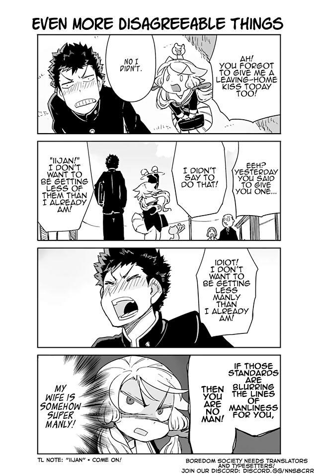 Manabi Ikiru wa Fuufu no tsutome 16 Page 1
