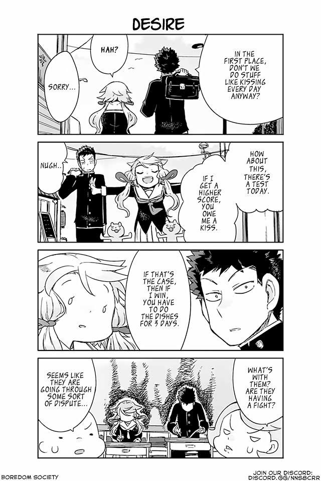 Manabi Ikiru wa Fuufu no tsutome 17 Page 1