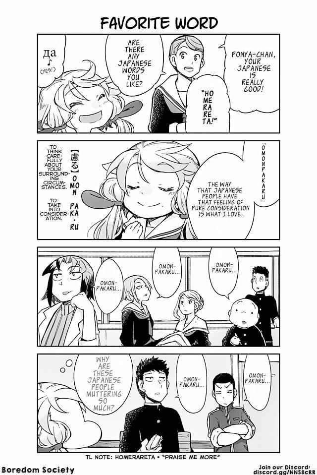 Manabi Ikiru wa Fuufu no tsutome 25 Page 1