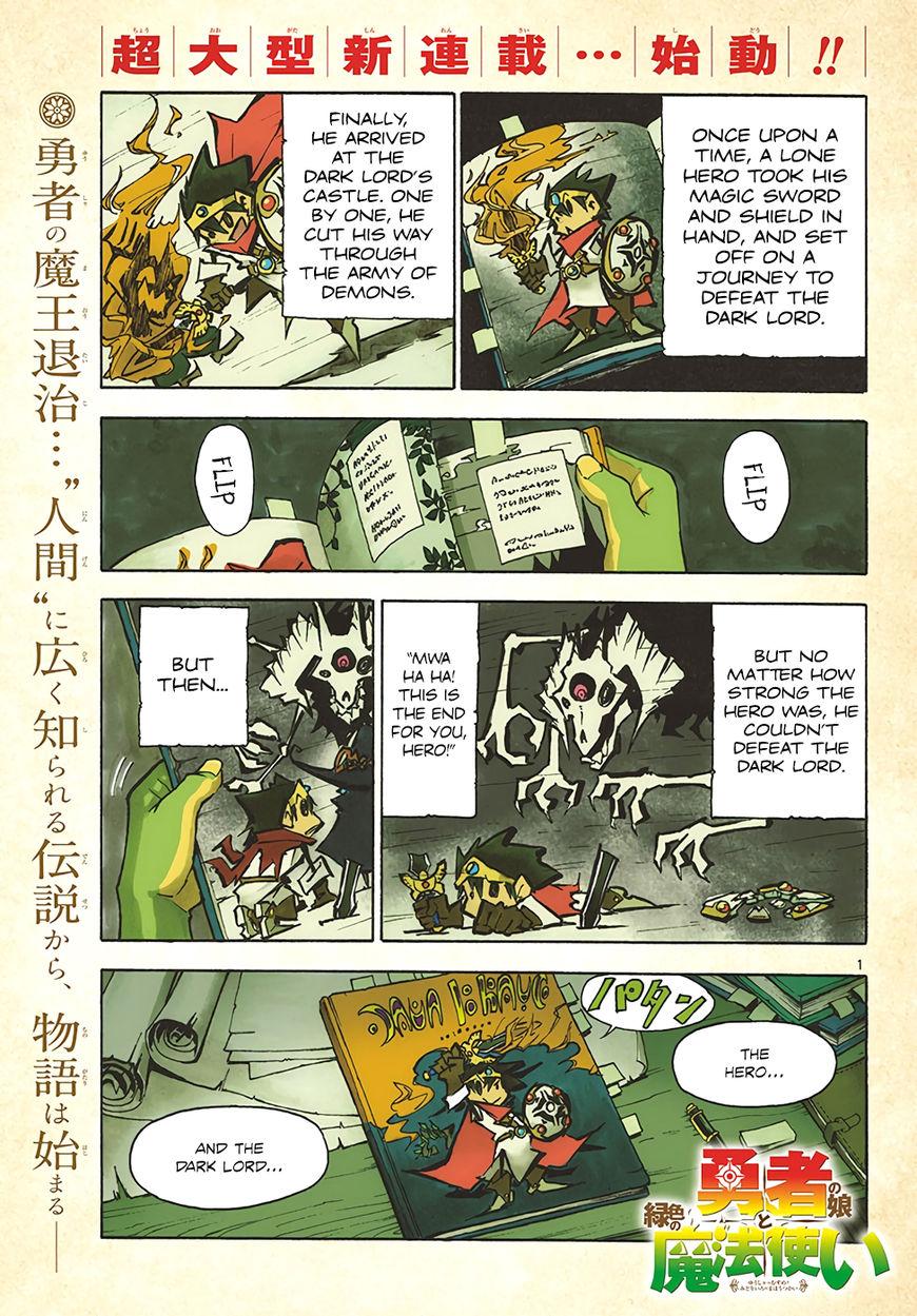 Yuusha no Musume to Midoriiro no Mahoutsukai 1 Page 1