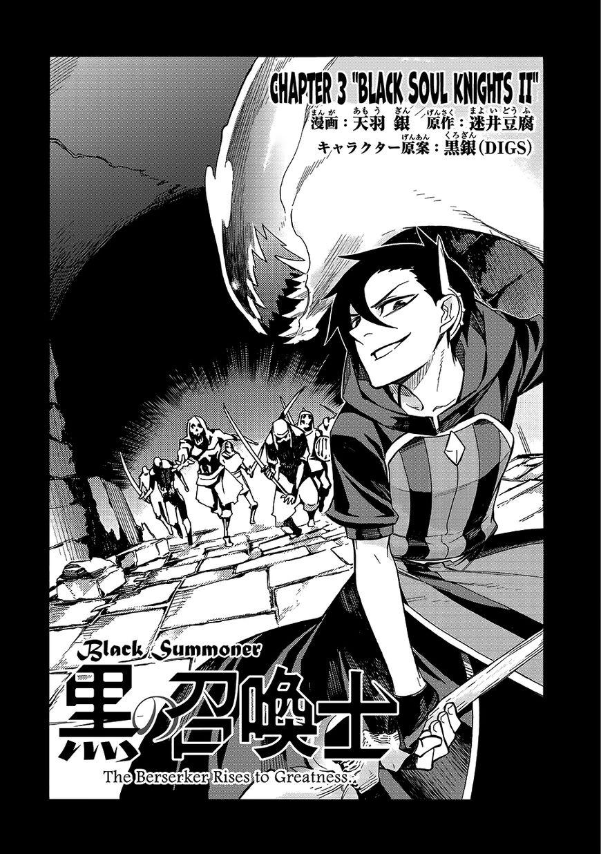 Kuro no Shoukanshi 3 Page 2
