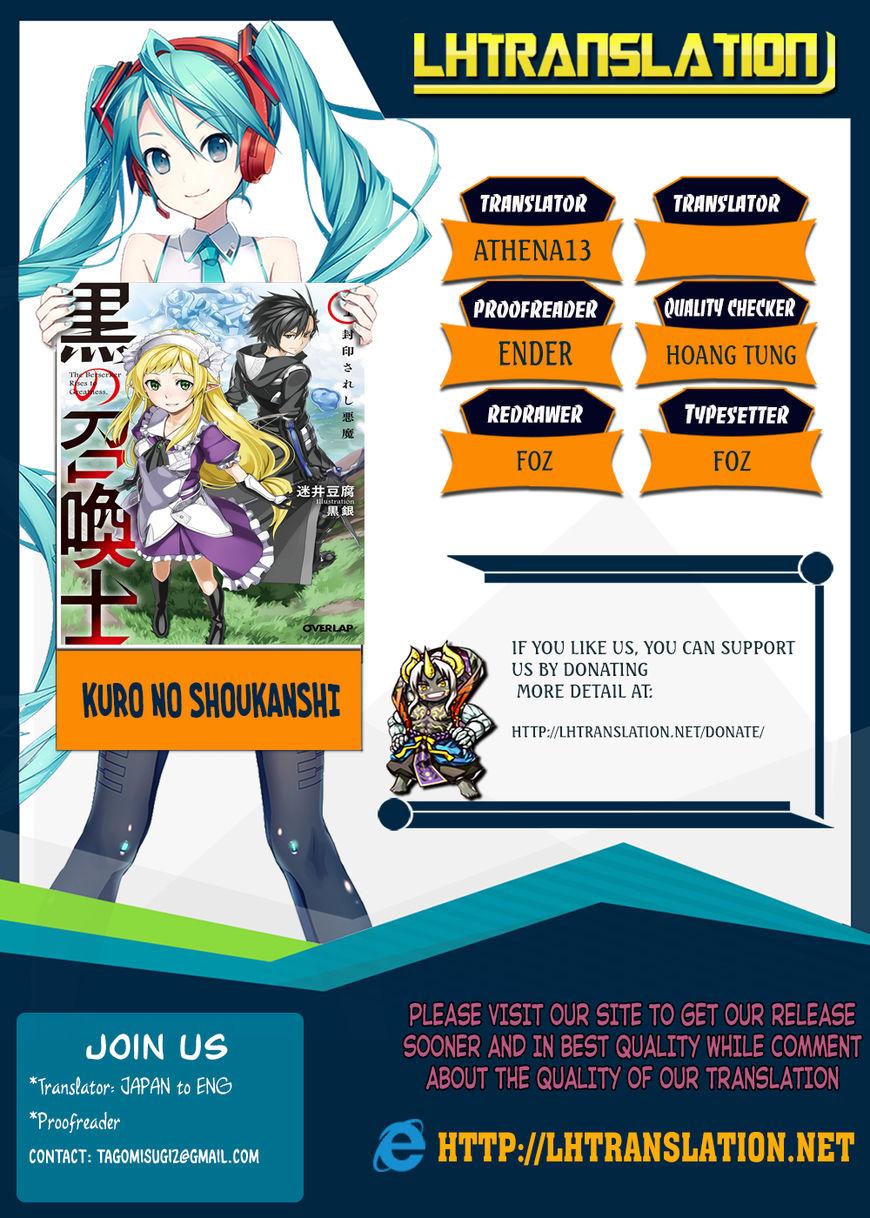 Kuro no Shoukanshi 14 Page 1