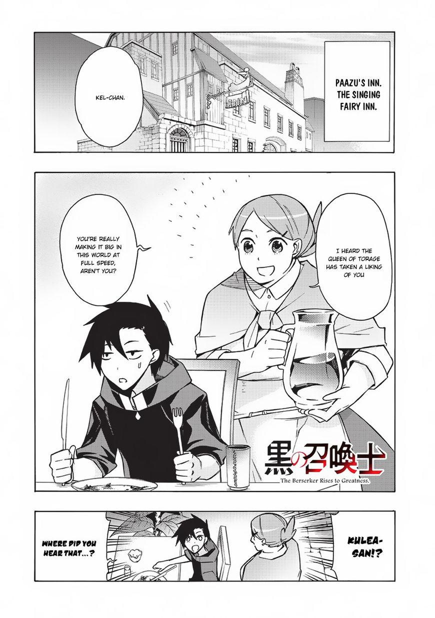 Kuro no Shoukanshi 23 Page 2