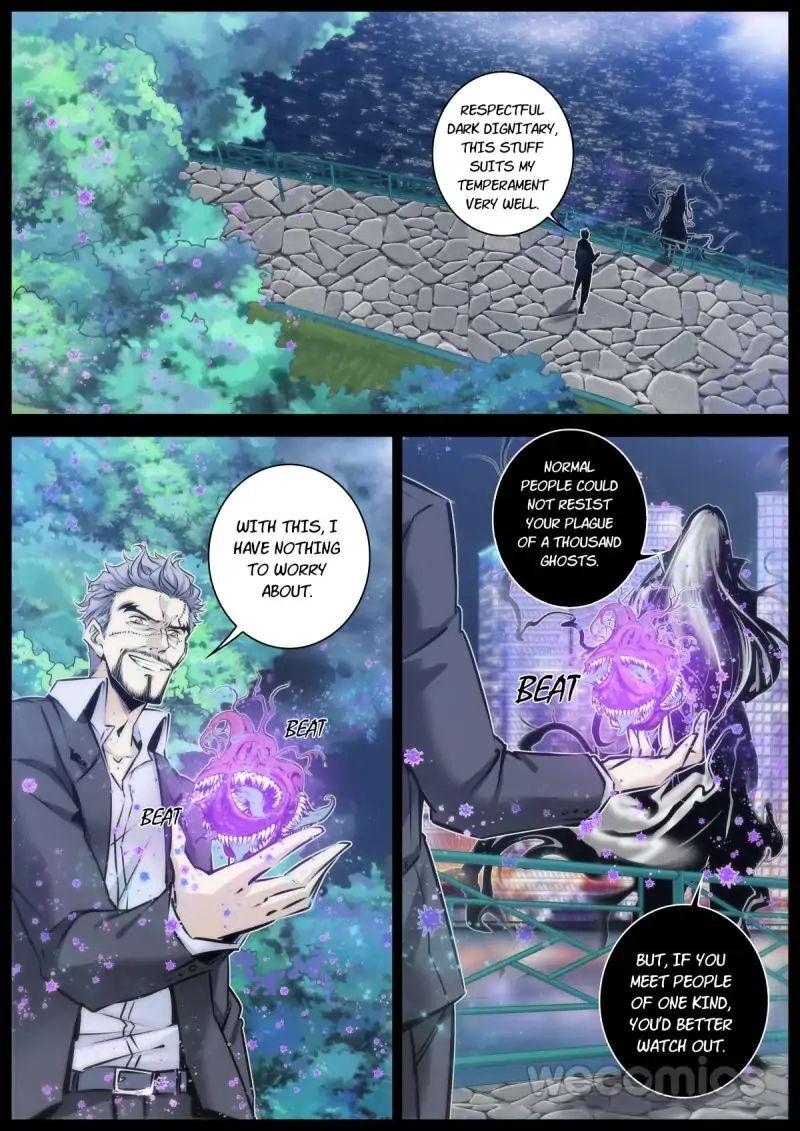 Qin Xia 83 Page 1
