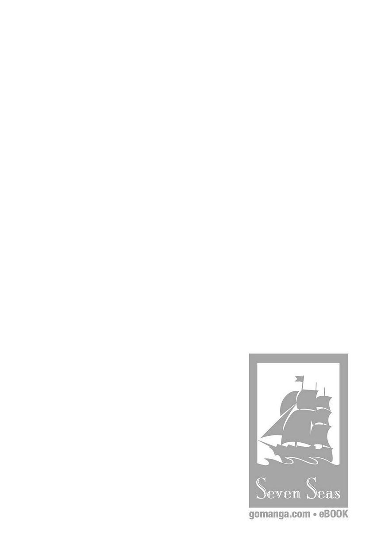 You no Ataranai Koide-kun 1 Page 2