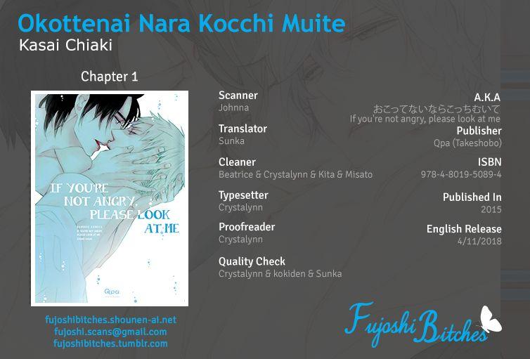 Okottenai Nara Kocchi Muite 1 Page 1