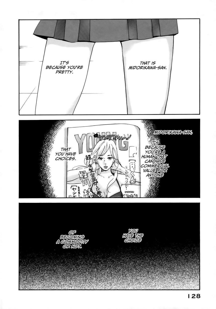 Sensei no Shiroi Uso 11 Page 2
