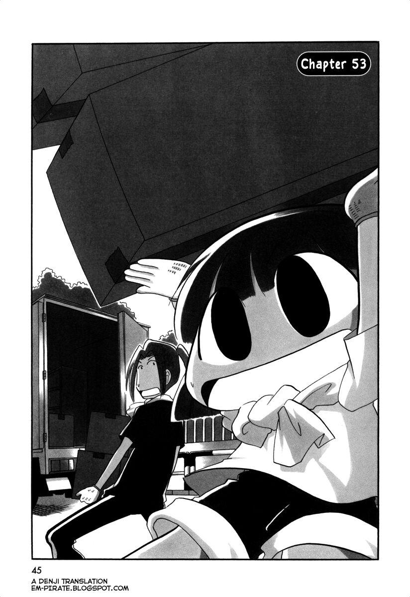 Ganbare! Memeko-chan 53 Page 1